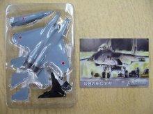 他の写真2: エフトイズ 1/144戦闘機 日本の翼コレクション2 01a.F-15J 第7航空団 第204飛行隊 茨城県百里基地1984年〜
