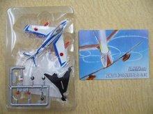 他の写真2: エフトイズ 1/144戦闘機 日本の翼コレクション2 02b.F-86F ブルーインパルス後期塗装 静岡県浜松基地1963〜1981年