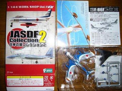 画像1: エフトイズ 1/144戦闘機 日本の翼コレクション2 02s.F-86F ブルーインパルス初期塗装 静岡県浜松基地1961〜1963年