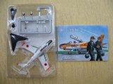 エフトイズ 1/144戦闘機 日本の翼コレクション2 03b.T-1A 第13飛行教育団 全面白塗装 福岡県芦屋基地1965〜1972年