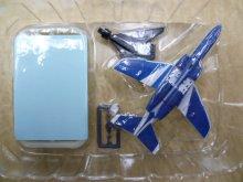 他の写真2: エフトイズ 1/144戦闘機 日本の翼コレクション3 T-4 第11飛行隊 ブルーインパルス