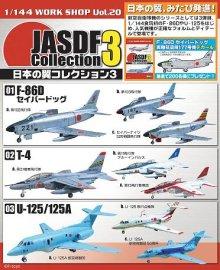 他の写真3: エフトイズ 1/144戦闘機 日本の翼コレクション3 F-86D セイバードッグ 第102飛行隊