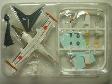 他の写真2: エフトイズ 1/144戦闘機 日本の翼コレクション4 MU-2S 03a.航空自衛隊 航空救難団