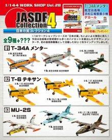 他の写真3: エフトイズ 1/144戦闘機 日本の翼コレクション4 T-34Aメンター 01b.航空自衛隊 航空救難群