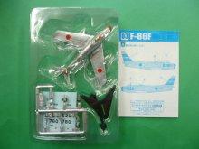 他の写真1: エフトイズ 1/144戦闘機 日本の翼コレクションSP F-86F 03a.第3飛行隊(三沢)