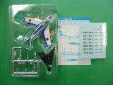 エフトイズ 1/144戦闘機 日本の翼コレクションSP F-86F 03b.ブルーインパルス