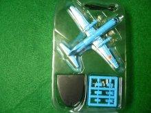 他の写真2: エフトイズ 1/300 日本の輸送機コレクション 9 YS-11 航空自衛隊(50周年記念塗装機)