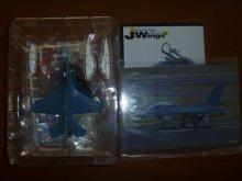 他の写真2: アルジャーノンプロダクト(カフェレオ) 1/144戦闘機 JWings Jウイング オールスキームズ JASDF 02.XF-2B 飛行開発実験団4号機(102号機)