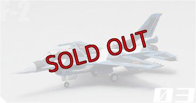 画像1: アルジャーノンプロダクト(カフェレオ) 1/144戦闘機 JWings Jウイング オールスキームズ JASDF 03.F-2A 第3飛行隊 航空自衛隊創立50周年記念塗装機