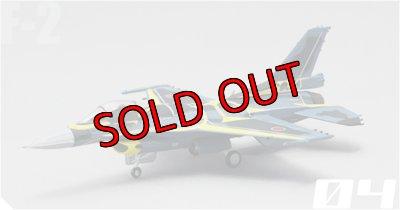 画像1: アルジャーノンプロダクト(カフェレオ) 1/144戦闘機 JWings Jウイング オールスキームズ JASDF 04.F-2A 第3飛行隊 第3航空団創隊50周年記念塗装機