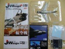 他の写真2: アルジャーノンプロダクト(カフェレオ) 1/144戦闘機 Jウイング ベトナム航空戦 J Wings 27 A-6A VA-115 Arabs 米海軍