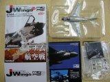 アルジャーノンプロダクト(カフェレオ) 1/144戦闘機 Jウイング ベトナム航空戦 J Wings 28 A-6A VA-35 Black Panthers 米海軍