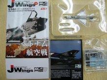 他の写真2: アルジャーノンプロダクト(カフェレオ) 1/144戦闘機 Jウイング ベトナム航空戦 J Wings 30 Mig-21PFM 921st SaoDo AB 北ベトナム空軍
