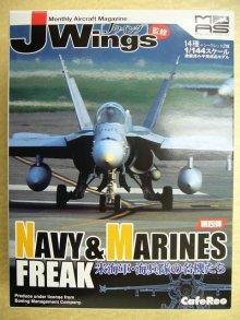 他の写真1: アルジャーノンプロダクト(カフェレオ) 1/144戦闘機 Jウイング Jwings4 44.F/A-18A HORNET BLUE ANGELS ホーネット ブルーエンジェル