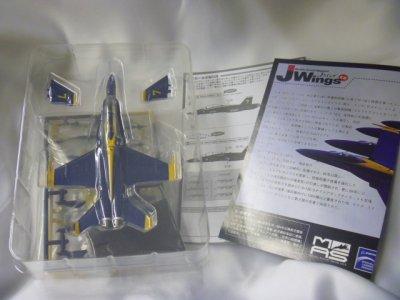 画像1: アルジャーノンプロダクト(カフェレオ) 1/144戦闘機 Jウイング Jwings4 51(B)16.F/A-18E BLUE ANGELS No.7 ブルーエンジェル シークレット