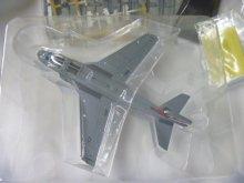 他の写真2: アルジャーノンプロダクト(カフェレオ) 1/144戦闘機 Jウイング Jwings4 52(S)15.EA-6B VAQ-136 GAUNTLETS プラウラー シークレット