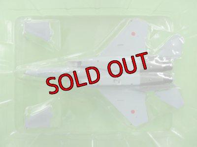 画像3: アルジャーノンプロダクト(カフェレオ) 1/144戦闘機 Jウイング 第5弾 Jwings5 54. F-15DJ EAGLE 飛行教育航空隊 第23飛行隊