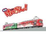 Nゲージ(1/150) プラッツ 1/150京阪600形 映画「けいおん!」ラッピング電車 2輌セット
