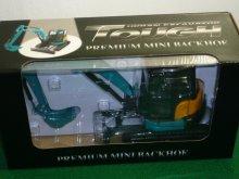 他の写真1: Kubota U-40-6 PREMIUM MINI BACKHOE 販促ミニチュアモデル1/24 正規品