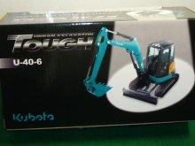 他の写真2: Kubota U-40-6 PREMIUM MINI BACKHOE 販促ミニチュアモデル1/24 正規品
