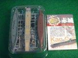 エフトイズ 1/2000 艦隊これくしょん 艦これモデル vol.1 1.赤城