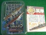 エフトイズ 1/2000 艦隊これくしょん 艦これモデル vol.1 7.筑摩