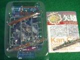エフトイズ 1/2000 艦隊これくしょん 艦これモデル vol.1 SP.矢矧 シークレット