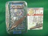 エフトイズ 1/2000 艦隊これくしょん 艦これモデル vol.2 1.長門