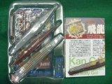 エフトイズ 1/2000 艦隊これくしょん 艦これモデル vol.2 3.飛龍