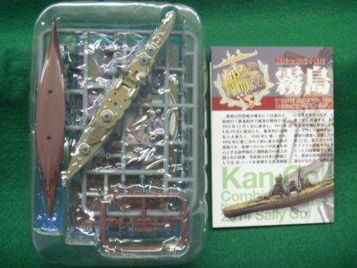 画像1: エフトイズ 1/2000 艦隊これくしょん 艦これモデル vol.2 5.霧島