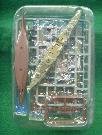 画像2: エフトイズ 1/2000 艦隊これくしょん 艦これモデル vol.2 5.霧島