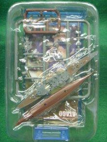 他の写真2: エフトイズ 1/2000 艦隊これくしょん 艦これモデル vol.2 6.愛宕