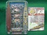 エフトイズ 1/2000 艦隊これくしょん 艦これモデル vol.2 8.武蔵