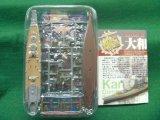 エフトイズ 1/2000 艦隊これくしょん 艦これモデル vol.2 SPシークレット