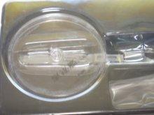 他の写真1: 宇宙戦艦ヤマト メカニカルコレクション PART.1 駆逐艦(完結編) 333 冬月 箱なし
