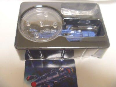 画像1: 宇宙戦艦ヤマト メカニカルコレクション PART.4 新型デスラー艦
