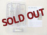 エフトイズ 1/2000 艦船キットコレクション vol.2 ミッドウェイ〜1942 03A.戦艦霧島 フルハルVer. 1/2000スケール艦載機付き