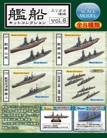 他の写真3: エフトイズ 1/2000 艦船キットコレクション vol.6 スリガオ海峡 02.戦艦 扶桑 Atype(フルハルVer.)