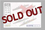 エフトイズ 1/2000 艦船キットコレクション vol.7 エンガノ岬沖 04.駆逐艦 若月・軽巡洋艦 五十鈴 2隻セット Btype(洋上Ver.)