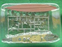 他の写真2: エフトイズ 1/2000 艦船キットコレクション番外編 戦艦大和の生涯 02.戦艦大和天一号作戦時 Btype(洋上Ver.)