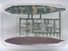 他の写真2: エフトイズ 1/2000 艦船キットコレクション番外編 戦艦大和の生涯 04.超大和型戦艦 第七九八号艦 Btype(洋上Ver.)