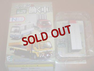 画像2: Nゲージ(1/150) ニッポンの働く車 2.HINO日野 スペースレンジャー C アルミウイングバン