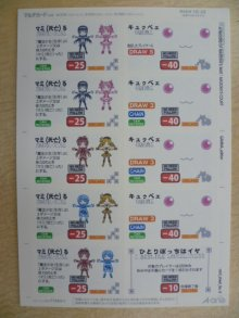 他の写真2: イッシーサークル 自作カードゲーム 「まどか☆戦記」