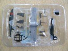 他の写真1: エフトイズ 1/144戦闘機 水上機コレクション2 瑞雲 11型 02a.(前期型)横須賀航空隊