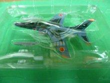 他の写真2: GIGA 1/144戦闘機 T-4コレクション T-4 COLLECTION 5.浜松基地 第31教育飛行隊 洋上迷彩