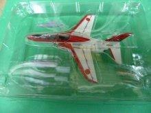 他の写真2: GIGA 1/144戦闘機 T-4コレクション T-4 COLLECTION 7.浜松基地 第31教育飛行隊 白赤塗装
