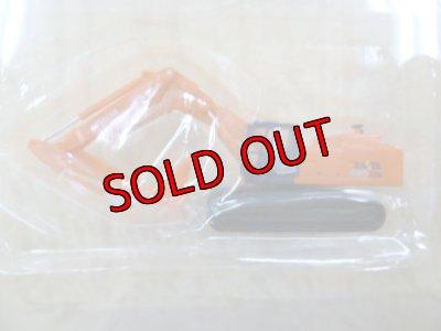 画像2: Nゲージ(1/150) 建設機械コレクション Vol.2 日立ZX480LCK-3 バックホウ仕様機 オレンジ