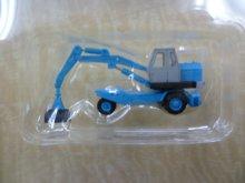 他の写真2: Nゲージ(1/150) 建設機械コレクション Vol.2 油谷ショベル TY45 ブルー
