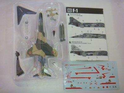 画像2: エフトイズ 1/144戦闘機 特別塗装機コレクション 3 F-1 A.第3航空団 第3飛行隊 ラストフライト特別塗装機