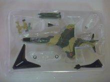 他の写真2: エフトイズ 1/144戦闘機 特別塗装機コレクション 3 F-1 A.第3航空団 第3飛行隊 ラストフライト特別塗装機